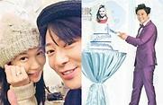 Eric Suen, Macy Chan Announce Marriage | JayneStars.com
