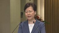 香港民意研究:林鄭月娥最新評分為24.9分 | Now 新聞
