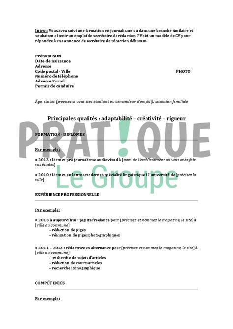 Cv Modèle étudiant by Resume Format Mod 232 Le De Cv D 233 Butant