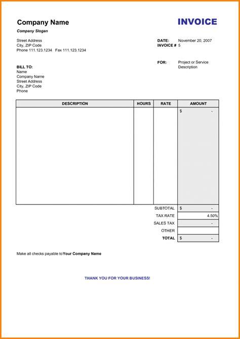 billing invoice samples blank simple bill