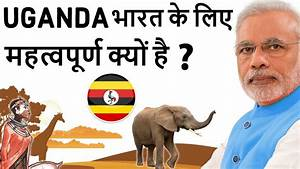 PM Modi in Uganda - Pearl of Africa - Uganda भारत के लिए ...