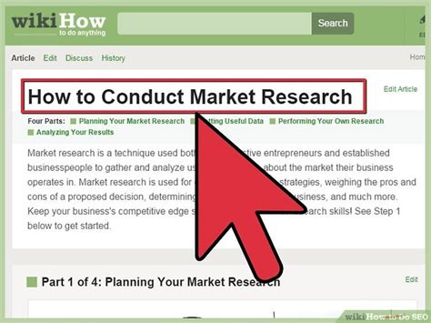 Seo Steps by How To Do Seo 15 Steps With Pictures Wikihow