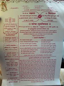 wedding card matter in hindi pdf file wedding invitation With wedding cards format in hindi pdf
