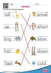 printable phonics worksheets  pre  kindergarten