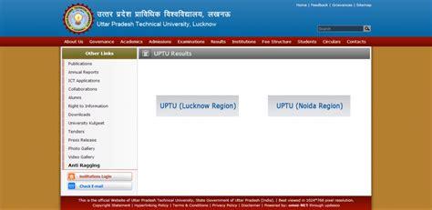 uptu mtu b tech carry results 2014 15 declared uptu aktu news