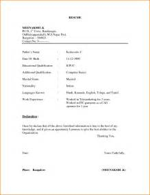 simple sle of resume for application exles of resumes best photos printable basic resume