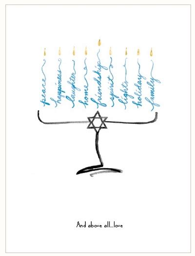 18 Joyous Hanukkah Cards  Kitty Baby Love