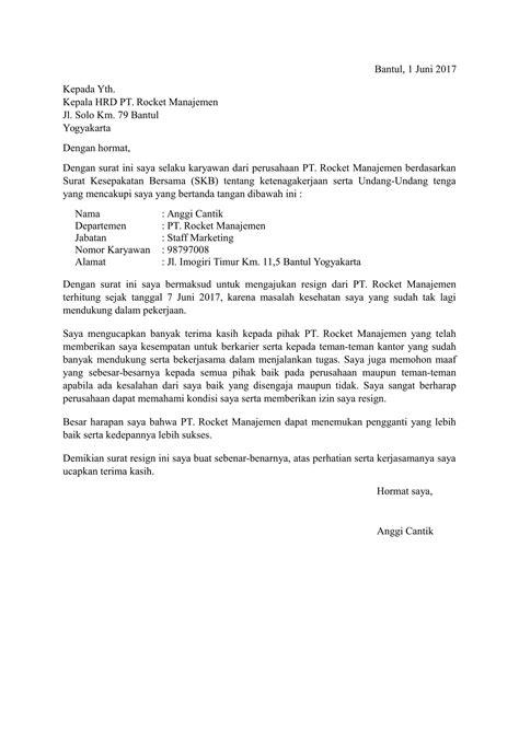 Contoh Surat Resign 2017 by 11 Contoh Surat Pengunduran Diri Atau Resign Doc