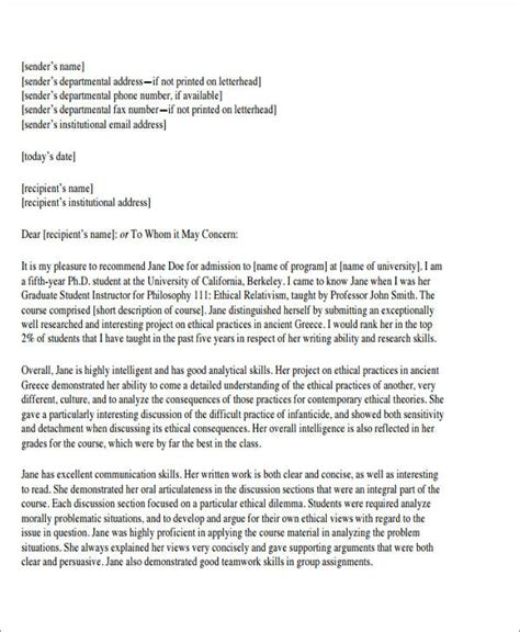 sample college reference letter templates