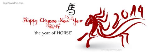 year  horse chinese happy  year  cover  facebook