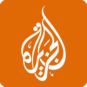 aljazeera net mobile al jazeera android apps on play