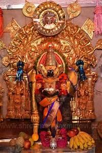 17 Best images ... Mahalaxmi Devi Quotes