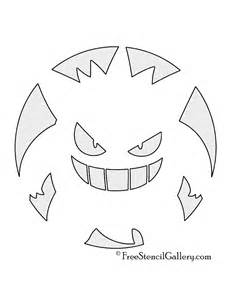 Gengar Pokemon Pumpkin Stencil by Pokemon Gengar Stencil Free Stencil Gallery