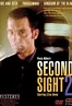 Second Sight: Parasomnia (2000) - Film en Français - Cast ...