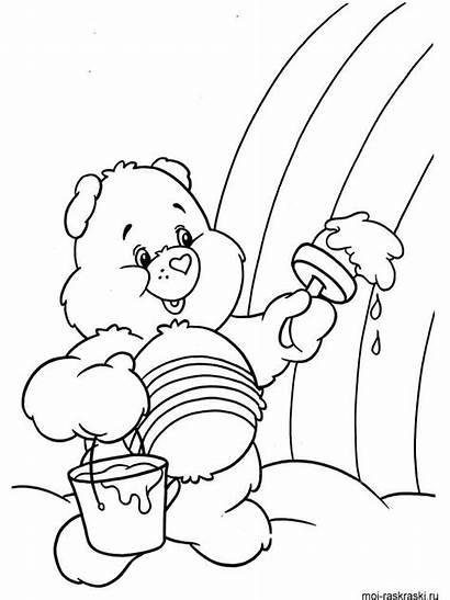 Rainbow Coloring Pages Care Bears Printable Painting