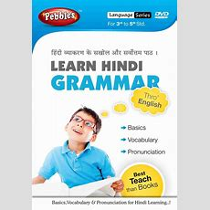 Learn English Grammar Step By Step  Driverlayer Search Engine