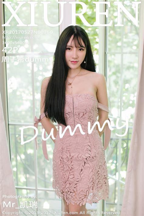 Beautiful Girls Asian Model Zhou Yuxi Xiuren