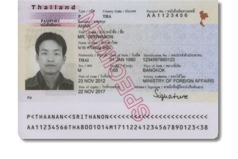 passports phone number thai passport iai industrial systems