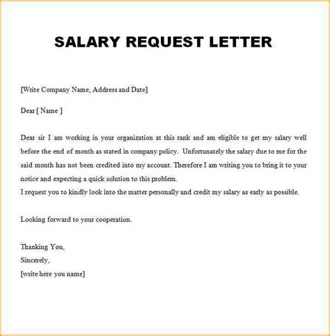 template letter requesting salary increase salary