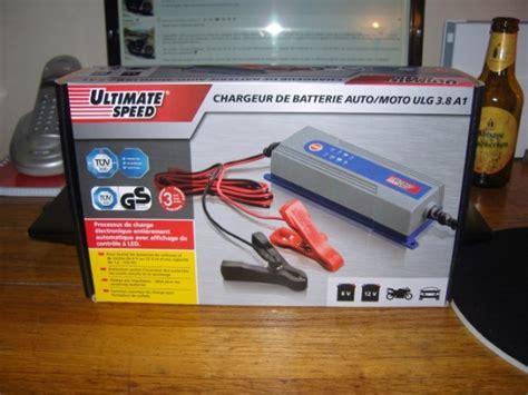 si鑒e auto carrefour batterie auto carrefour avis votre site spécialisé dans les accessoires automobiles