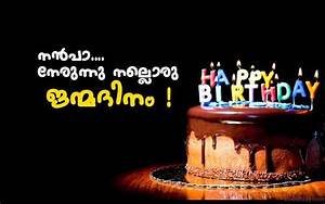 [Wishes Malayalam For Sister Birthday] happy birthday ...