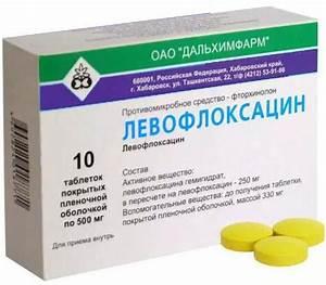 Лекарство от простатита фокусин производитель