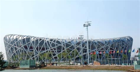 0 stadio olimpico di pechino premium high res photos. Lo Stadio Del Cittadino Di Pechino Fotografia Stock ...