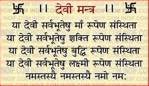 Durga Puja | My... Mahalaxmi Devi Quotes