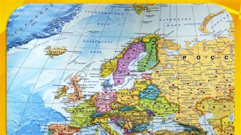Країни Європи - YouTube