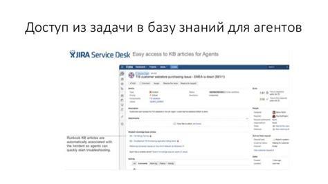 jira service desk 20 pricing автоматизация работы службы технической поддержки с
