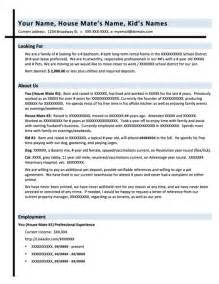 HD wallpapers leasing agent resume samples