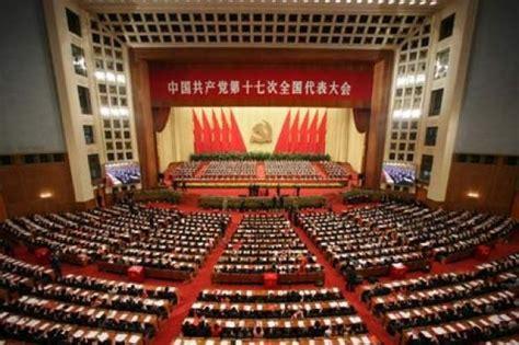 si鑒e du parti communiste en chine un parti politique unique mais divisé jol journalism press