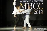 Айкидо помогло: Анна Кожанова получила приз конкурса «Мисс ...