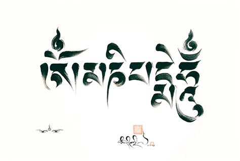 The Gallery For > Buddhist Mantra Tattoos Meanings