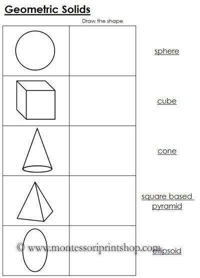worksheets  geometric solids printable montessori math