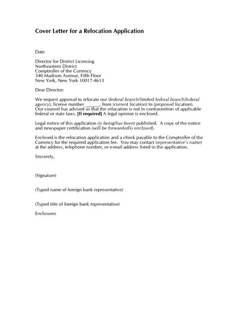 Cover Letter Sample Arranged Marriage Essay Cover Letter Sample For