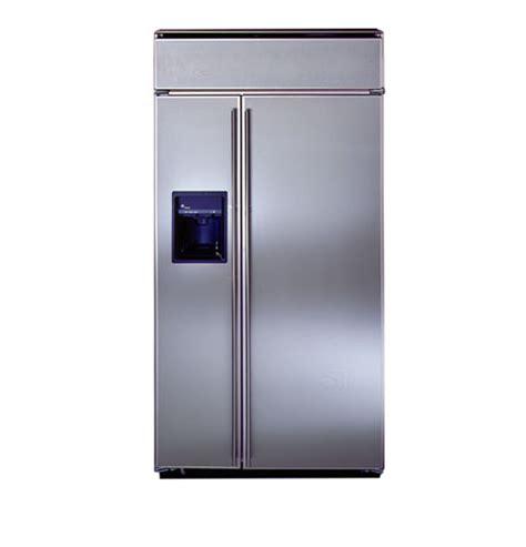 ge monogram  built  side  side refrigerator  exterior dispenser zissdyss ge
