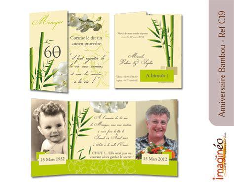 Modele Carte D Invitation Anniversaire 60 Ans