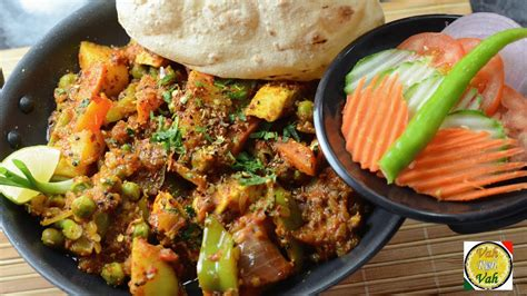 sesame kadai mix vegetable curry  vahchef  vahrehvah