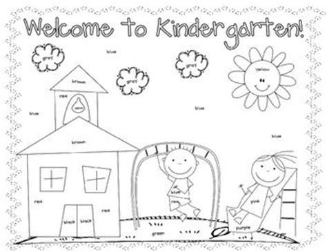 day coloring worksheet kindergarten christine 828 | 61f18eb2e30e5bde305b86d3787d1257