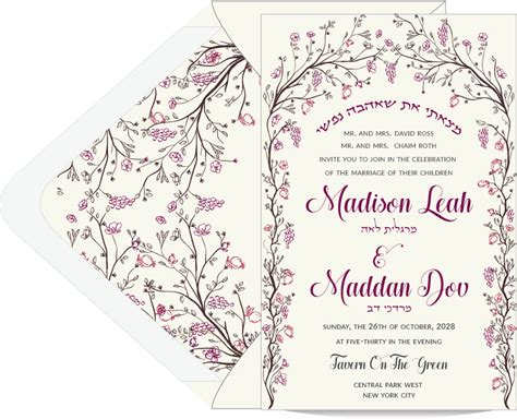 Blessed Chuppah Jewish Wedding Invitation