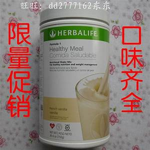 U S  Production Herbalife Weight Loss Meal Replacement Shakes Protein Meal Replacement Shakes