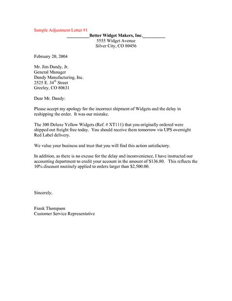 sample letter  request  change vacation leave