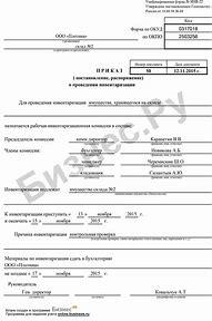 Список документов на паспорт в 45 лет в мфц
