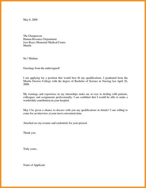 14740 application letter format 6 application letter sle doc pandora squared