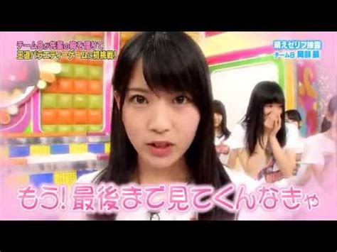 okabe rin kawaii youtube