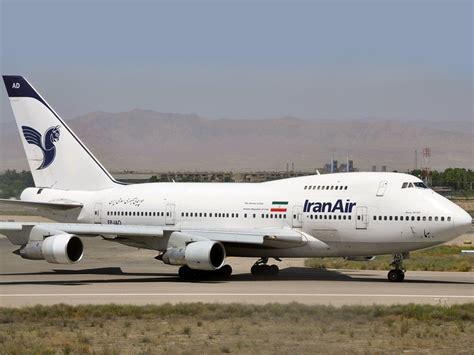 Iran Air Airbus A330