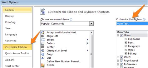 create word template with fillable fields how to create fillable forms with microsoft word