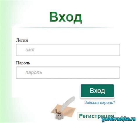 Льготы на школьное питание в москве