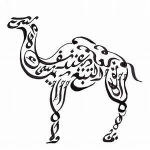 Pics For > Islamic Art Calligraphy Animals
